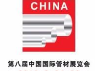 2018上海管材展