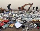 珠海电子产品销毁