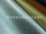 爆款厂家直销皮料PVC人造革篮球纹珍珠鱼魔鬼鱼JY8158免费拿