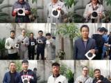 3月3日在广州新型膏药 液体膏药制作培训班