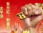 重磅推出新型理财产品—东方红·财富升:存5年领6金