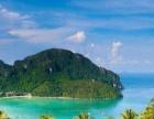 长春到泰国旅游线路-曼谷+芭提雅+沙美岛7日游