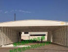 铜陵市推拉蓬膜结构车蓬伸缩雨篷遮阳篷大型仓库雨篷t推拉棚