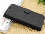 欧新V70手机皮套 手机套 手机壳 V70保护套 磨砂套 软套