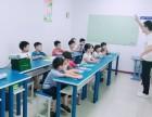 科技教育,青少年版新概念英语,秋季班开课啦,名额不多