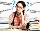 温州初二数学英语补习哪里好