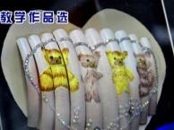 郴州化妆造型学校培训时间要多久