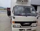 泉州厂家直销江铃顺达蔬菜运输冷藏车价格多少钱冷藏车配置