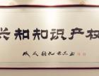 北京商標注冊代理公司哪家好?商標注冊流程周期費用680元全包