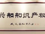 北京商標注冊代理公司 商標注冊流程周期費用680元全包
