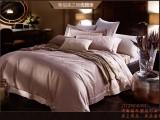 河南铭科高星级酒店布草,如何区分酒店床上用品面料及特点