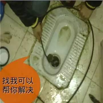 疏通下水道 马桶 清洗下水管道 清理化粪池 改独立下水管