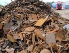 高价回收废铜铁铝不锈钢等有色金属