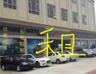 汽车销售店和维修厂外包或转让加盟 汽车维修