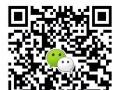 江苏南京车载DVD导航仪维修 GPS凯立德地图升级