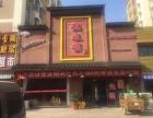 看懂这家水饺店用什么方式赚钱,为啥老板可以四天赚一万!