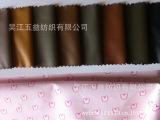 工厂现货 离型纸转移贴膜假皮PU革仿皮面料  服装面料