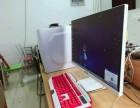 台式电脑主机组装DIY兼容办公家用游戏整机全套显示器