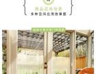上海静物产品拍摄、商业摄影、画册摄影