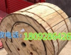 西藏回收地埋光缆 回收48芯地埋光缆 高价回收光缆