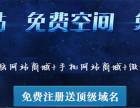 哈尔滨方正县网络推广营销平台禹拓科技领军品牌欢迎来电订购