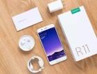 贵阳大学城苹果手机回收 花溪区高价上门收购手机