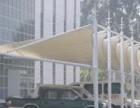 大连张拉膜结构停车棚制作安装公司 遮阳隔热