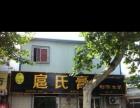 吉房商铺出租 八里桥果品市场附近 商业街卖场 70平米