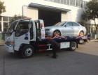 济南全境紧急拖车电话丨济南专业汽车道路救援电话是多少