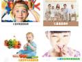 安康集团基因检测新品11月荣耀上市