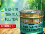 江西上饶水性聚氨酯灌浆材料品牌哪家好?