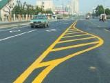 江门导向车道线,深圳导向箭头路面文字标记,公路划线工程