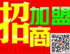 上海时碧实业有限公司招商加盟好项目