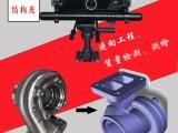 山东三维扫描仪厂家提供非接触工业级三维扫描仪