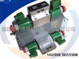 HG-50/2.5蝴蝶阀控制柜