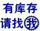 北京布料回收辅料回收服装回收