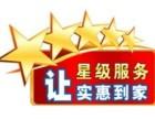 欢迎进入~南昌长菱空气能售后维修电话~全国总部网站-欢迎您