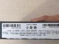亚马逊kindle全新(型号WP63GW)