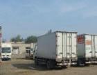 鸿运188搬家、长途运输、家具拆装、空调移机