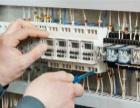 专业电路改造、厨卫改造、改水改电、水电维修