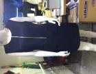 潍坊高端服装修改改衣服修衣服裁缝店品牌服装修改