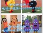 沈阳卡通人偶服装古装布朗熊泰迪熊招财等出租租赁定制