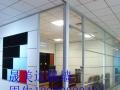 柳州办公室装修搭配玻璃隔断款式,中空百叶玻璃高隔间