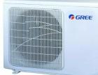 儋州兰洋空调安装维修,空调移机加冰种清洗