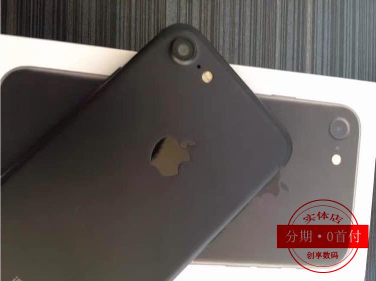 郑州手机分期付款0首付 不给钱直接带回家