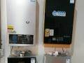 全新油烟机煤气灶淋浴器