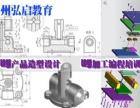 常州学UG设计编程武进学UG设计编程2月28晚开课