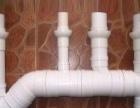 路南区水管维修 换水龙头 换截门 马桶疏通维修