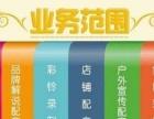 株洲办理企业集团广告彩铃100元起,400电话办理