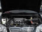 比亚迪 F3 2005款 1.6 手动 Gi 经济型 CNG双燃